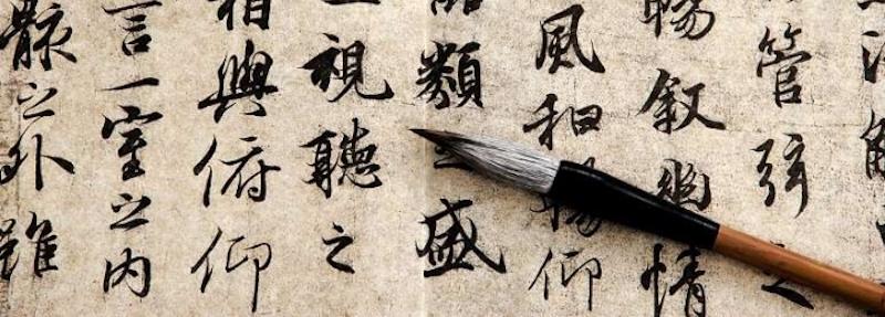 Imparare il cinese con le tecniche di memoria